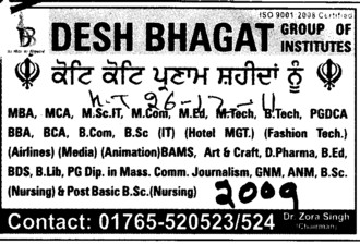 MBA,MCA,BTech and MTech etc (Desh Bhagat Group of Institutes)