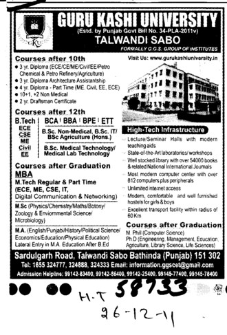 BTech,BCA,BBA and ETT etc (Guru Kashi University)