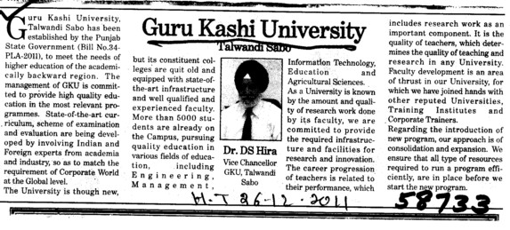 Message of VC Dr DS Hira (Guru Kashi University)