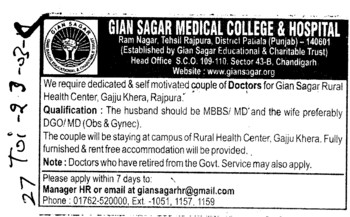 Dedicated and Self motivated couple of Doctors (Gian Sagar Medical College and Hospital)