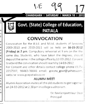 Convocation for BEd and MEd Students 2010 2011 (Government College of Education)