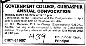 Annual Convocation on 2012 (Government College)