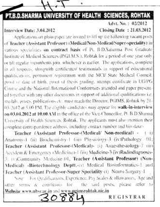 Assistant Professor on Contract basis (Pt BD Sharma University of Health Sciences (BDSUHS))