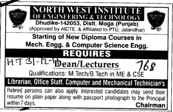 Dean and Lecturers on regular basis (North West Institute of Engineering and Technology NWIET Moga)