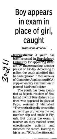 Boy appears in exam in place of girl caught (Kurukshetra University)