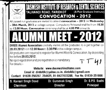 Alumni Meet 2012 (Dashmesh Institute of Research and Dental Sciences)