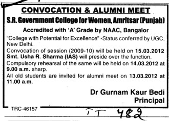 Convocation of session 2009 2010 and Alumni Meet (SR Government College for Women)