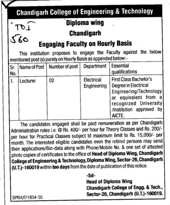 Two Lecturer in Electrical Engineering Department (Chandigarh College of Engineering and Technology (CCET))
