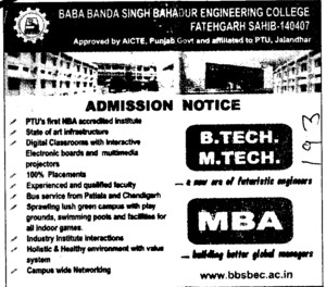 BTech,MTech and MBA Courses (Baba Banda Singh Bahadur Engineering College (BBSBEC))