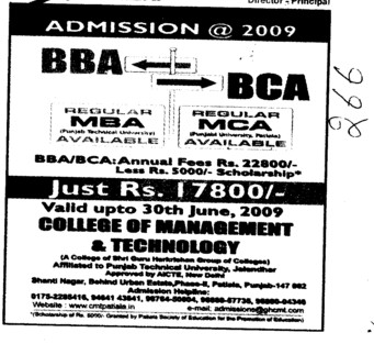 MBA,BBA,BCA and MCA etc (College of Management and Technology)