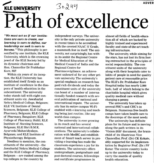 Path ofExcellence (KLE University)