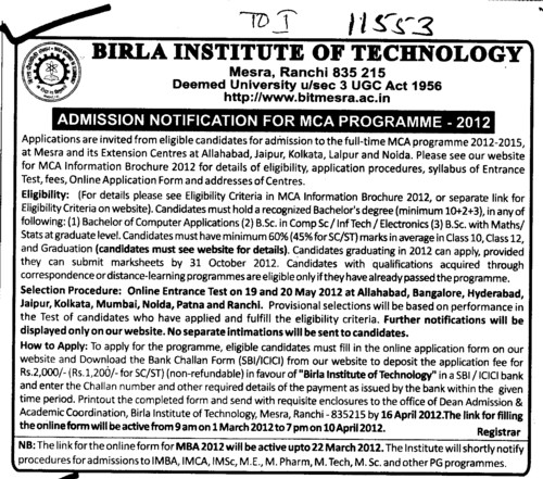 MCA Programme 2012 (Birla Institute of Technology (BIT Mesra))