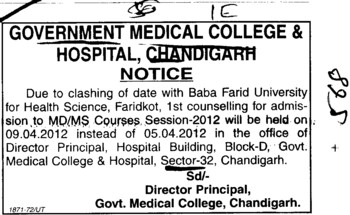 MD and MS Courses (Government Medical College and Hospital (Sector 32))