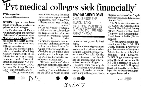Pvt medical colleges sick financially (Medical Council of India (MCI))