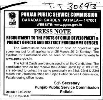 Child Development and Project Officer (Punjab Public Service Commission (PPSC))