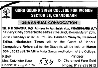 34th Annual Convocation 2012 (Guru Gobind Singh College for Women Sector 26)