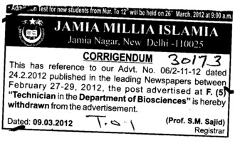 Post of Technician (Jamia Millia Islamia)