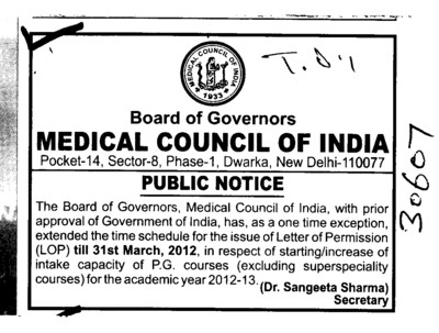 Extended the Time schdule (Medical Council of India (MCI))