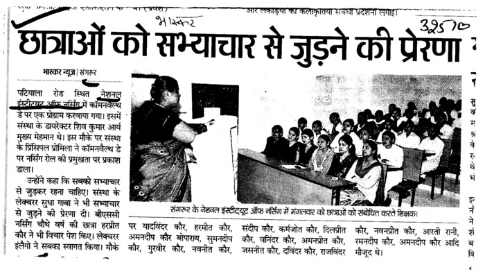 Students ko Culture se judne ki prerna (PGI Hospital National Institute of Nursing Education)
