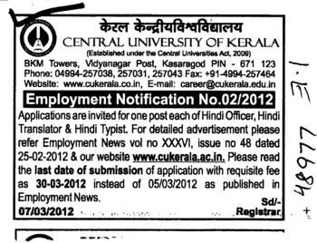 Hindi and English Typist (Central University of Kerala)