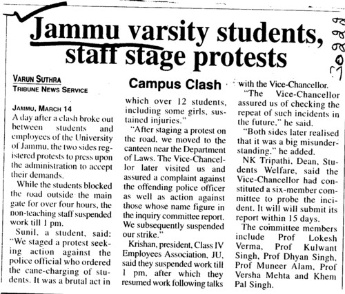 Jammu Varsity students staff stage protests (Jammu University)