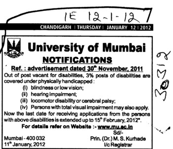Blindness or Low vision and hearing impalrment etc (University of Mumbai)