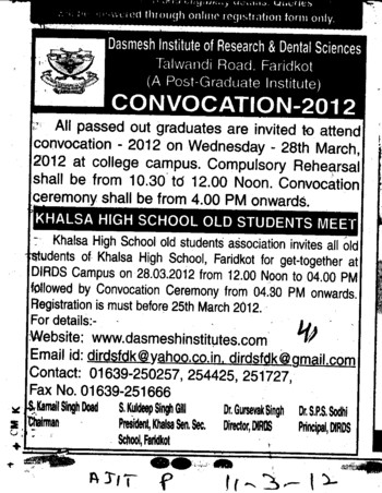 Annual Convocation 2012 (Dashmesh Institute of Research and Dental Sciences)