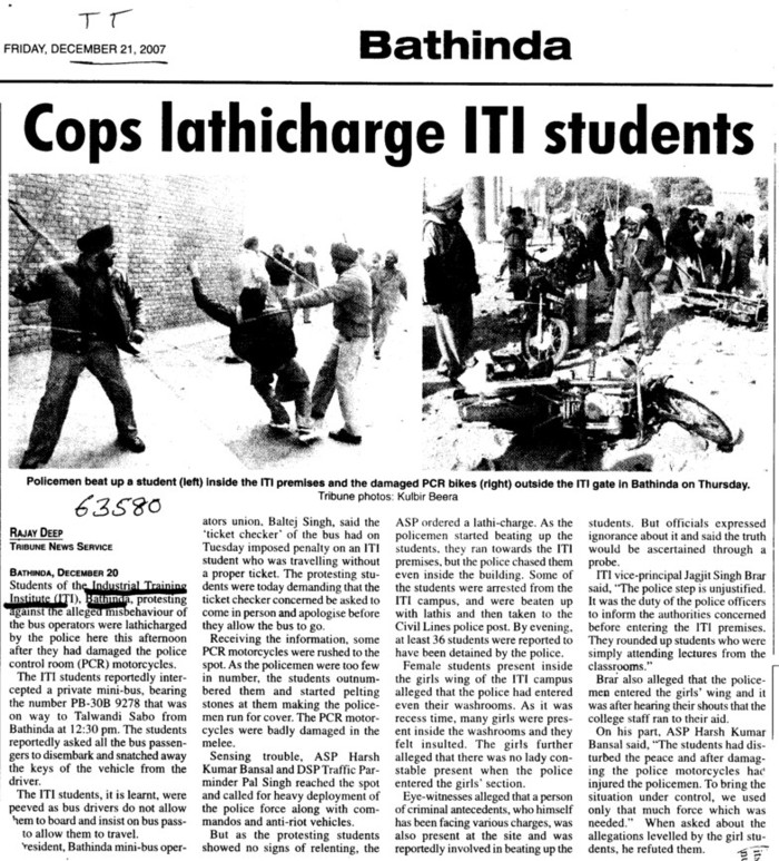 Cops lathicharge ITI Students (Govt Industrial Training Institute (ITI))