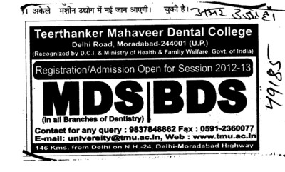 MDS and BDS Courses (Teerthanker Mahaveer Dental College and Research Centre)