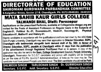 Professor,Asstt Professor and Associate Professor etc (Mata Sahib Kaur Girls College)