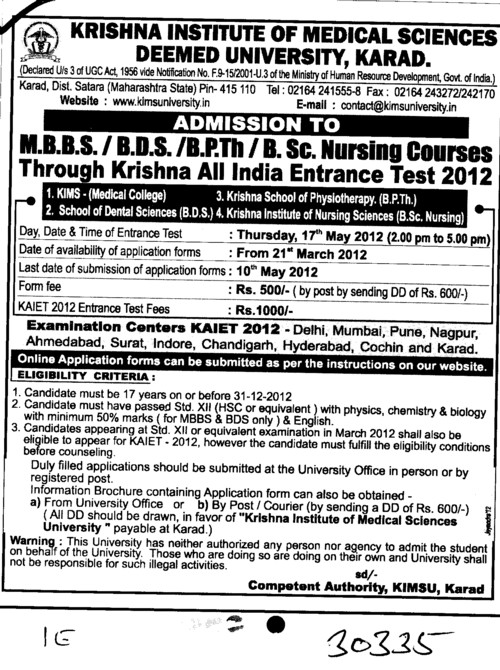 MBBS,BDS and BSc Nursing Course (Krishna Institute of Medical Sciences University KIMS)