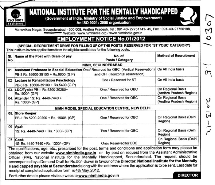 Assistant Professor,Store Keeper and Cook etc (National Institute for the Mentally Handicapped (NIMH))
