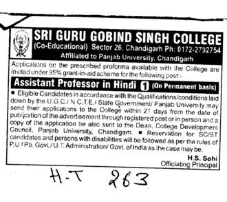 Assistant Professor in Hindi on permanent basis (SGGS Khalsa College Sector 26)