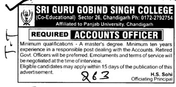Account Officer (SGGS Khalsa College Sector 26)