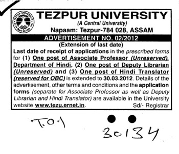 Associate Professor and Deputy Librarian etc (Tezpur Central University)