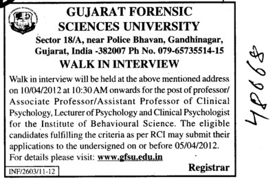 Professor,Asstt Professor and Associate Professor etc (Gujarat Forensic Sciences University)