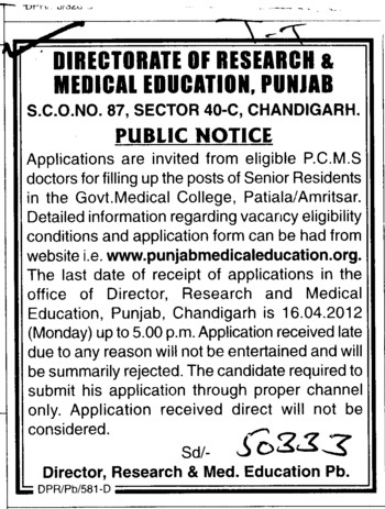 Senior Residents required (Director Research and Medical Education DRME Punjab)