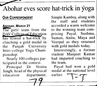 Abohar eves score hat trick in yoga (DAV College of Education)