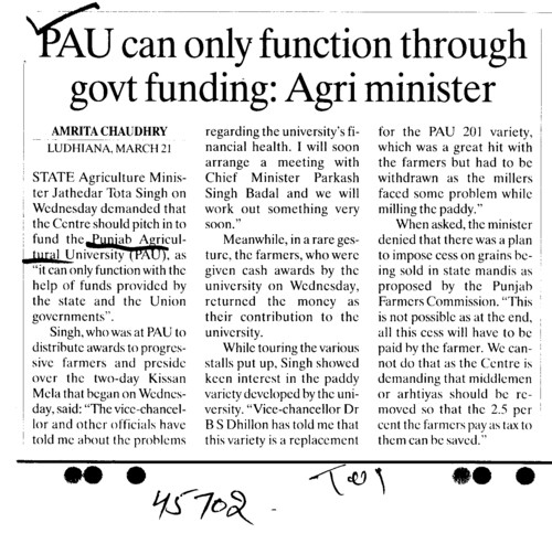 PAU can only function through govt funding (Punjab Agricultural University PAU)