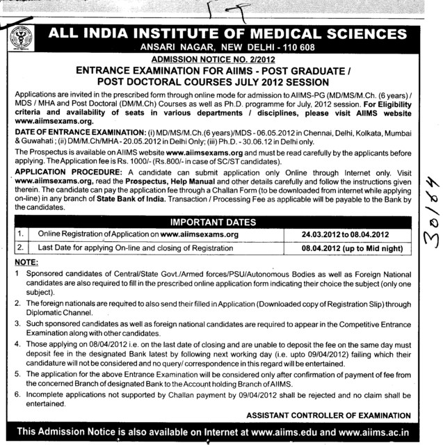 Entrance Examination for AIIMS (All India Institute of Medical Sciences (AIIMS))
