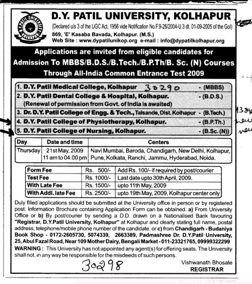 MBBS,BDS,BTech and BSc Nursing Courses etc (DY Patil University (Deemed University))