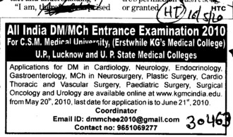 All India DM,MCh Entrance Examination 2010 (KG Medical University Chowk)