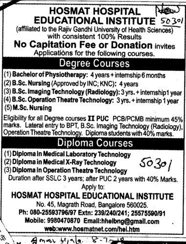 BSc Nursing Course (Hosmat Hospital Educational Institute)