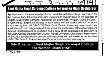 Lady Librarian and Lady Lecturer (Sant Majha Singh Karamjot College for Women)
