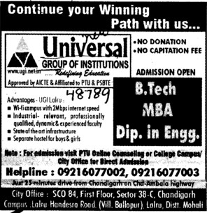 BTech,MBA and Diploma in Engineering (Universal Group of Institutions)