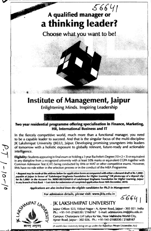 A qualified manager or a thinking leader (JK Lakshmipat University)