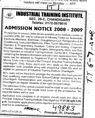 BTech in all trades (Industrial Training Institute (ITI))