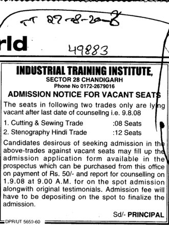 Cutting and Sewing Trade,Stenography Hindi Trade (Industrial Training Institute (ITI))