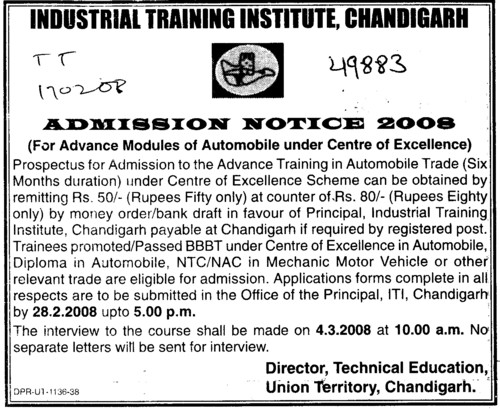 Advance Modules of Automobile under centre of Excellence (Industrial Training Institute (ITI))