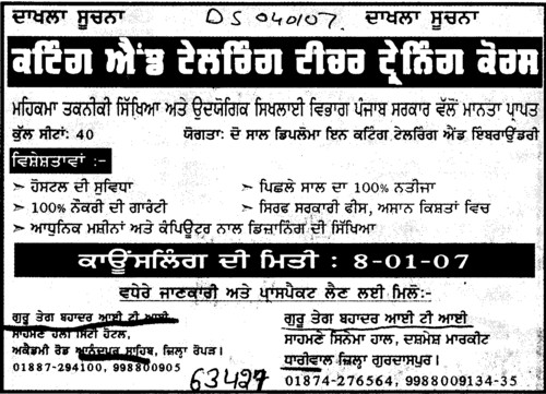 Two years Diploma in Cutting and Tailoring (Guru Teg Bahadur ITI and College)
